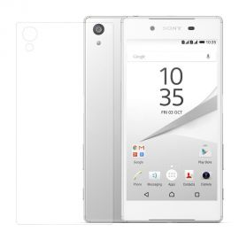 Протектор от закалено стъкло за гърба на Sony Xperia Z5