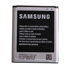 Оригинална батерия EB535163LU за Samsung Galaxy Grand I9080 / I9082