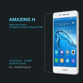 Протектор от закалено стъкло за дисплей за Huawei Nova Smart
