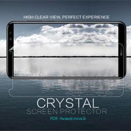 Протектор Nillkin Anti-Fingerprint за Huawei Mate 10 Lite