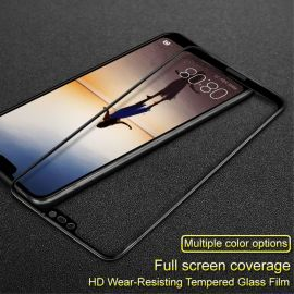 3D Full протектор за целия дисплей от закалено стъкло за Huawei P20 Lite