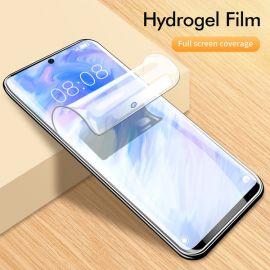 Протектор за целия дисплей за Samsung Galaxy S20+ Plus