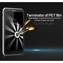 Протектор от закалено стъкло за Sony Xperia E4